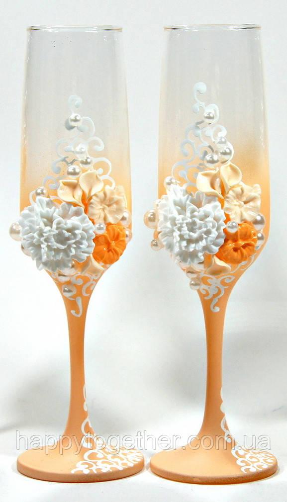 """Свадебные  бокалы """"Цветочные"""" персиковые"""