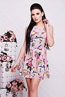 """Платье """"Кристал""""розовый"""