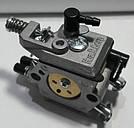 Бензопила Урал 6300 пп 1 шина 1 цепь, фото 7