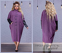 Стильное женское пальто батал Alica