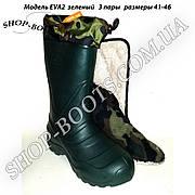 Мужские полусапожки эва с теплой вставкой оптом DreamStan. 41-46рр. Модель DreamStan ЭВА2 зеленый