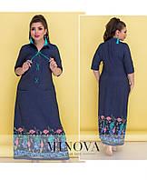 951c029372af9a3 Длинное джинсовое платье большого размера ТМ Минова Прямой поставщик  официальный сайт Украина Россия 50-56