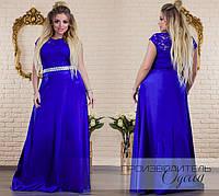 22748814a857 1250UAH. 1250 грн. В наличии. Нарядное вечернее платье выпускной 2018  большого размера Производитель Украина доставка в Россию СНГ р. 42-56