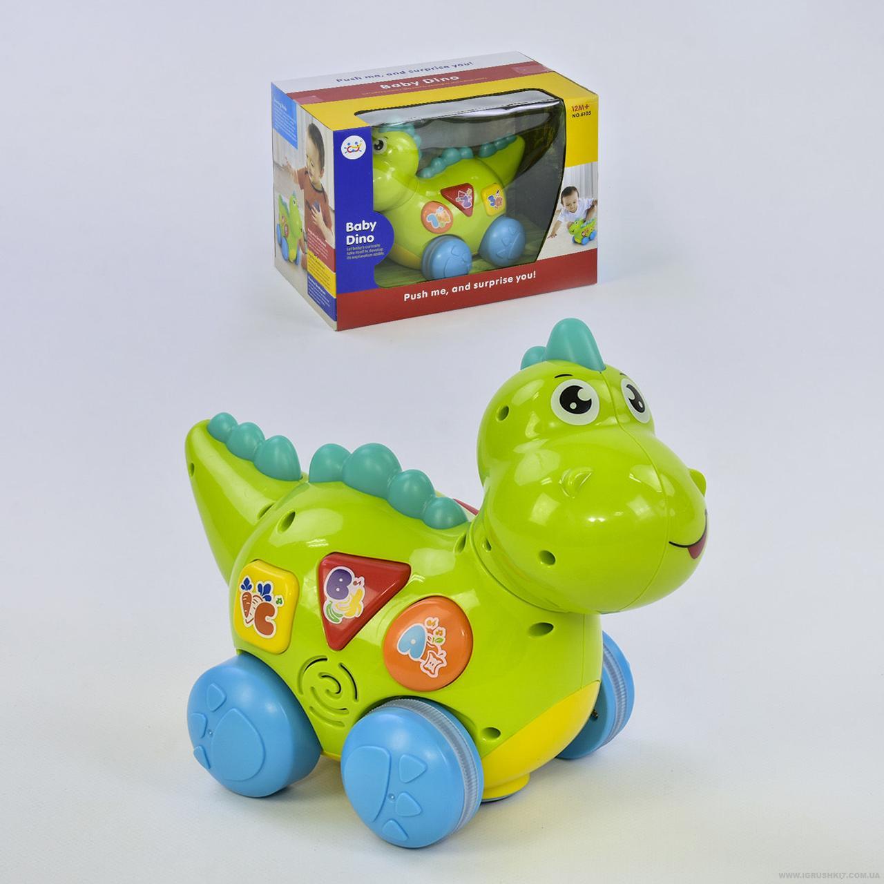 Развивающая игрушка Динозавр 6105 (18) в коробке