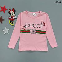 Кофта Gucci для дівчинки. 1-2; 3-4; 5-6; 7-8 років, фото 1