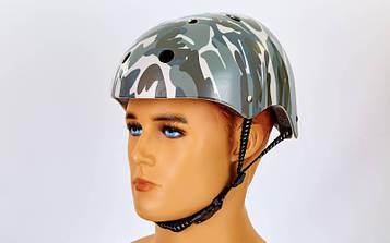 Шлем для ВМХ, Skating и экстремального спорта Котелок (р-р L-56-58, темный камуфляж)