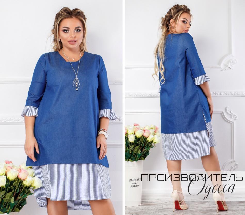 aeeae70c027 Модное джинсовое платье большого размера недорого в Украине ( р. 50 ...