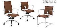Современный кожаный кресло на колесиках - Модель 70650