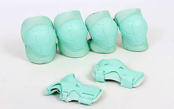 Защита детская - наколенники, налокотники, перчатки ZEL  ENJOYMENT (р-р S-L-3-15лет, мятная)