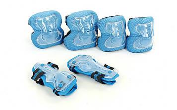 Защита детская - наколенники, налокотники, перчатки ZEL (в наличии только р-р М, синяя)