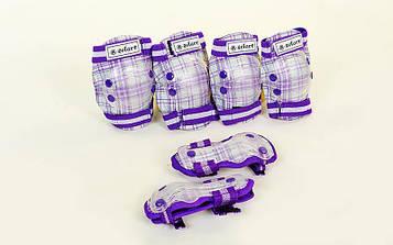 Защита детская - наколенники, налокотники, перчатки ZEL (р-р S-М-3-12лет, фиолетовая)