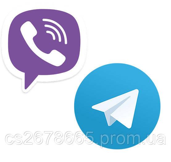 логотип вайбер и телеграм вместе для сайта фото
