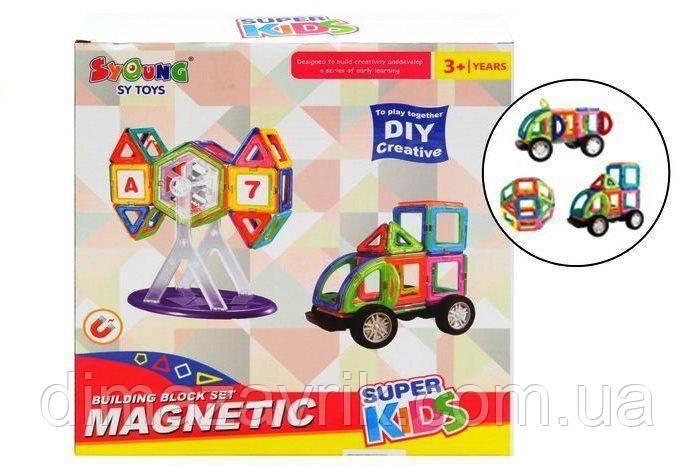 Магнитный конструктор 6013 61 деталь