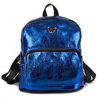 Женский рюкзак городской Glamor 815-1 сапфир