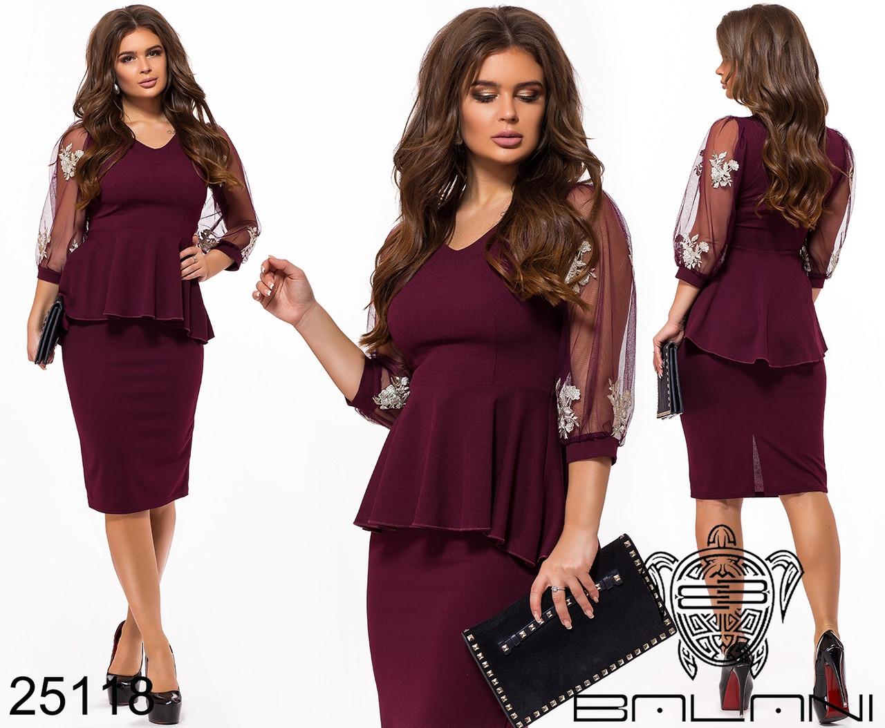 Красивый юбочный костюм нарядный юбка+блуза раз. 40-42,44-46