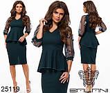 Красивый юбочный костюм нарядный юбка+блуза раз. 40-42,44-46, фото 2