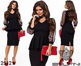 Красивый юбочный костюм нарядный юбка+блуза раз. 40-42,44-46, фото 3
