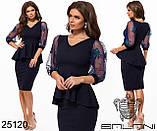 Красивый юбочный костюм нарядный юбка+блуза раз. 40-42,44-46, фото 4
