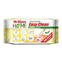 Влажные салфетки для уборки Лимон Farmasi