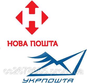 логотипы наших видов службы доставки фото