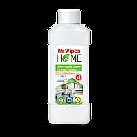 """Мультифункциональное чистящее средство """"Белые цветы"""" Farmasi Mr. Wipes"""