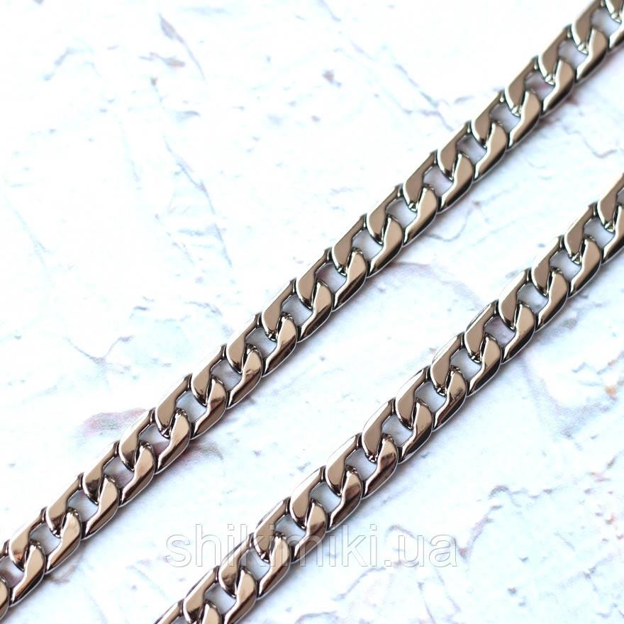 Цепочка для сумки крупная плоская Z11-1, цвет никель