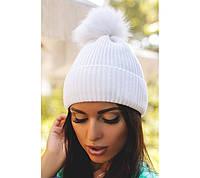 Зимняя женская шапка с помпоном  Распродажа модели