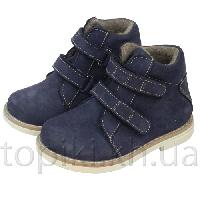 Ортопедические ботинки Eleven Shoes размеры 21-30