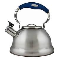 Чайник Lessner  2,6л нержавейка (49512 mix LS)