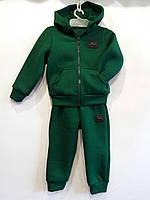 f8aa63ceeb22fc Спортивный костюм детский унисекс в Одессе. Сравнить цены, купить ...