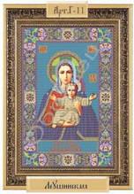 Схема для вишивки бісером «Пресвята Богородиця «Леушинская»»