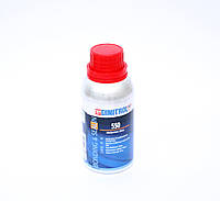 Мультипраймер DINITROL 550 (250мл)