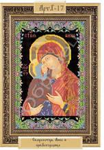 Схема для вышивки бисером «Святая праматерь Анна и Пресвятая Богородица»