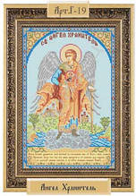 Схема для вишивки бісером «Святий Ангел Хранитель»