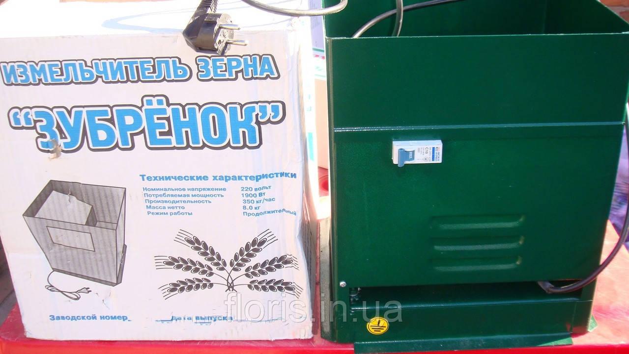 """Измельчитель зерна"""" Зубренок"""""""