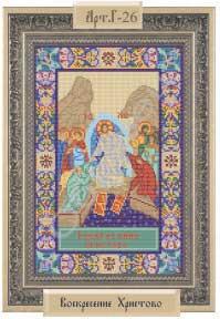 Схема для вышивки бисером «Воскресение Христово»