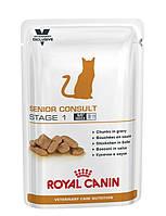 Роял Канин Senior Consult Stage 1 для кошек старше 7 лет, не имеющих видимых признаков старения, 0,1