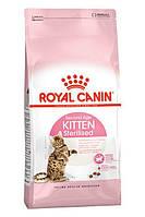 Роял Канин Kitten Sterilised для стерилизованных котят до 12 месяцев, 0,4 кг