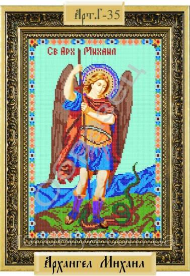 Схема для вишивки бісером «Архангел Михаїл»