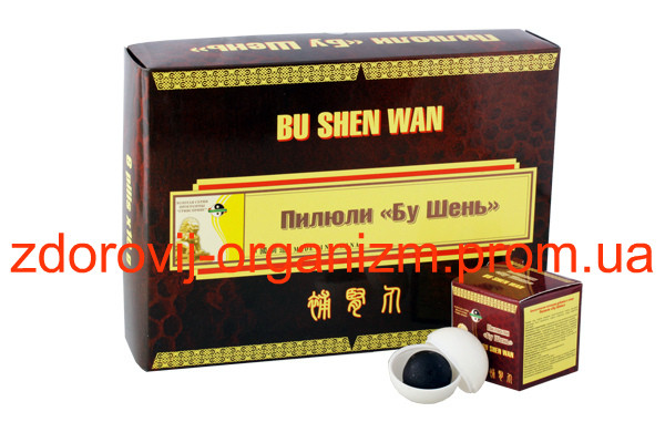 Пилюли «Бу шень» (Bu Shen Wan)