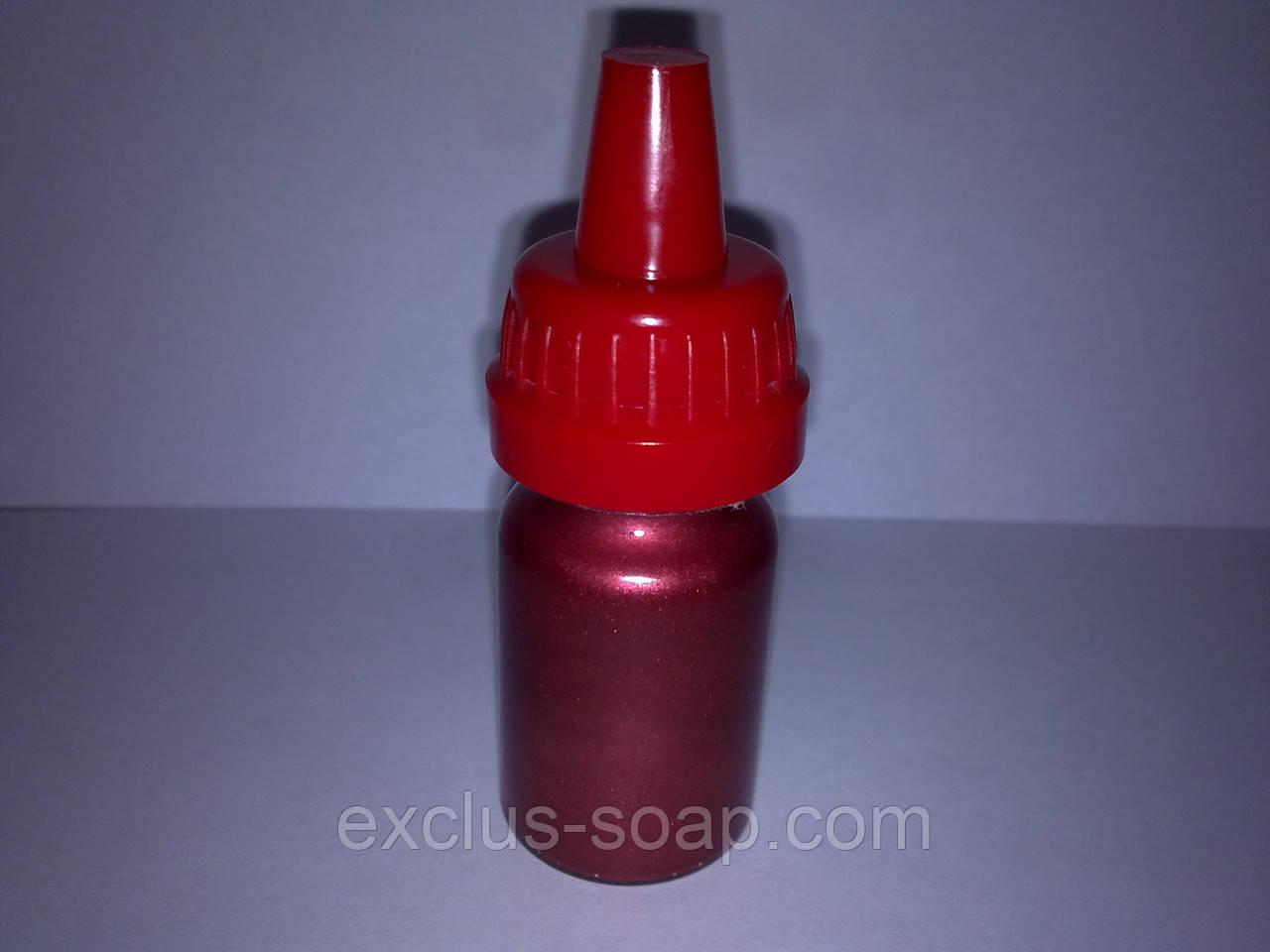 Пигмент жидкий перламутровый винно красный-10мл
