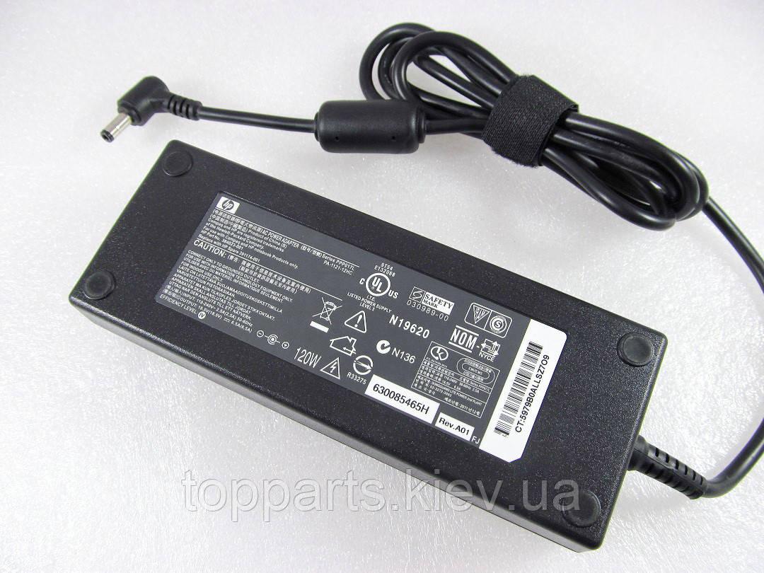 Блок питания HP 120W PPP017H 18.5V, 6.5A, разъем 5.5/2.5 ОРИГИНАЛЬНЫЙ