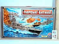 Игра настольная морские баталии код Техно 1110