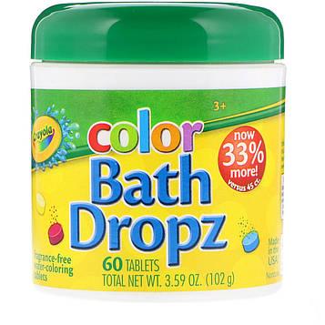Crayola, Цвет, Bath Dropz, 60 таблеток