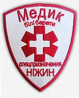 "Шеврон на липучке ""Медик"""