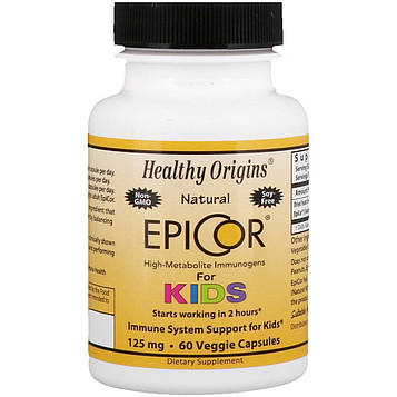 Healthy Origins, EpiCor для детей, 125 мг, 60 капсул