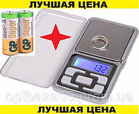 Весы ювелирные весы Карманные электронные, фото 1