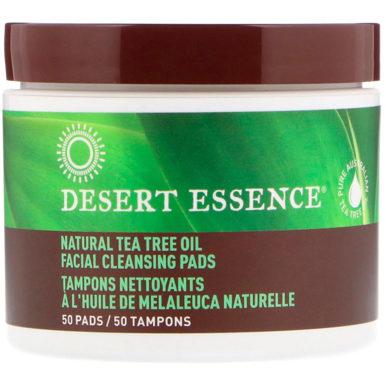 Desert Essence, Тампоны для очистки кожи лица с натуральным маслом чайного дерева, 50 тампонов