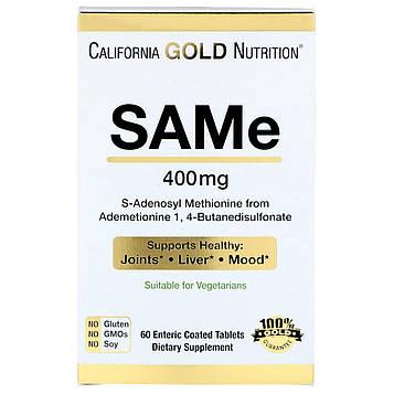 California Gold Nutrition, S-аденозил-L-метионин, из  бутандисульфоната ,400 мг, 60 покрытых желудочно-резистентной оболочкой таблеток