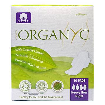 Organyc, Органические хлопковые прокладки, для сильных ночных выделений, 10 прокладок